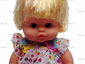 Кукла-пупс, пускает пузыри, 22022, цена