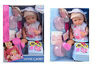 Пупс интерактивный Warmbaby «Любимая малышка», RT05077-2, купить
