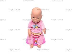 Кукла-пупс, с аксессуарами, 8002-3