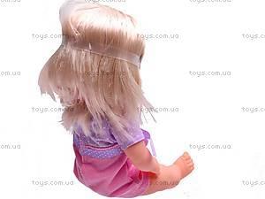 Кукла-пупс с аксессуарами, 82010A11, игрушки