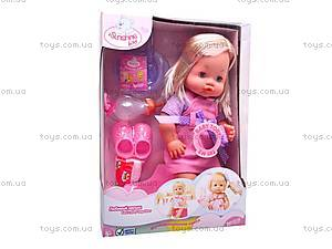Кукла-пупс с аксессуарами, 82010A11, магазин игрушек