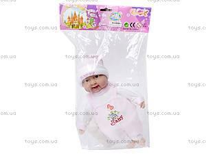 Кукла-пупс с бутылкой, 9011