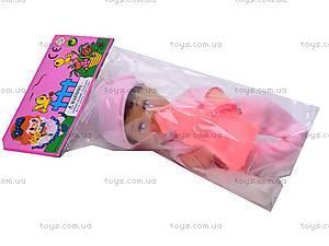 Кукла пупс с бутылочкой, 704, купить