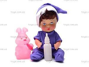 Кукла пупс с бутылочкой, 704