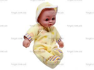 Кукла-пупс с погремушкой, DN12-2, купить
