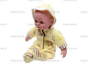 Кукла-пупс с погремушкой, DN12-2, фото