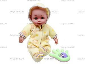 Кукла-пупс с погремушкой, DN12-2, отзывы