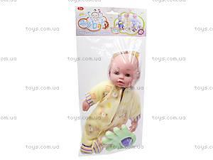 Кукла-пупс с погремушкой, DN12-2