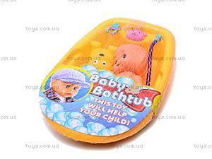 Кукла-пупс, с ванной, 883-8, игрушки