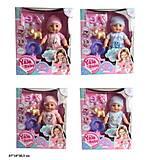 Кукла-пупс с интерактивной собачкой 35 см, YL1820CI, детские игрушки