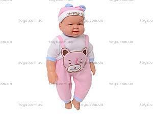 Кукла-пупс улыбающаяся, 3368E, отзывы