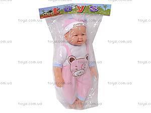 Кукла-пупс улыбающаяся, 3368E