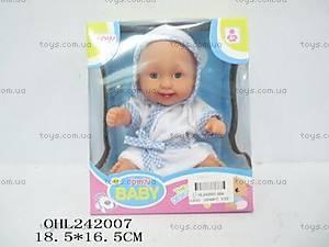 Кукла-пупс в халате с капюшоном, 004