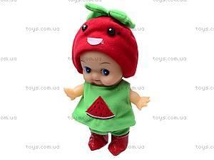 Кукла-пупс в костюмчике, 27053V, купить