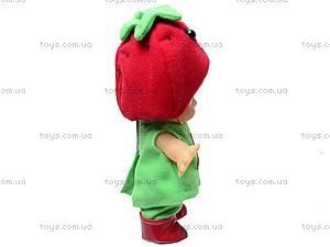 Кукла-пупс в костюмчике, 27053V, фото