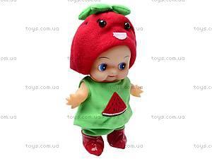 Кукла-пупс в костюмчике, 27053V, отзывы