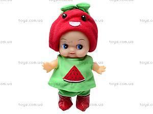 Кукла-пупс в костюмчике, 27053V, цена