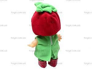 Кукла-пупс в костюмчике, 27053V, игрушки