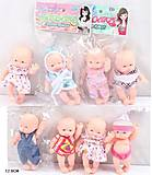 Кукла-пупс, в одежде, KY185-6264
