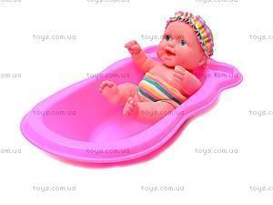 Кукла «Пупс», в ванночке, 0811-33, фото