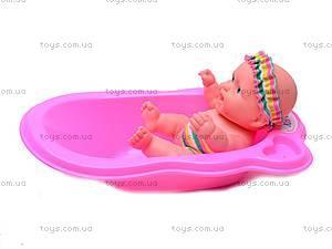 Кукла «Пупс», в ванночке, 0811-33, отзывы