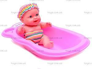 Кукла «Пупс», в ванночке, 0811-33