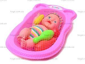 Кукла «Пупс», в ванночке, 0811-33, цена