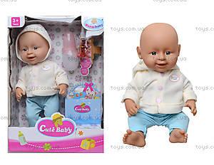 Кукла - пупс для девочек , WZJ006-6
