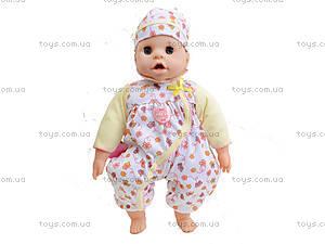 Интерактивный пупс с аксессуарами «Милая кукла», XMY8029R, купить
