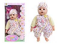 Интерактивный пупс с аксессуарами «Милая кукла», XMY8029R, фото