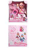 Интерактивная кукла - пупс, 4 вида, YL1704DE, купить
