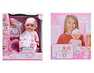 Игрушка кукла для девочки, YL1712A, отзывы