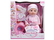 Кукла - пупс интерактивная, YL1712F, купить
