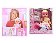 Красивая кукла - пупс с разными функциями, YL1712I, іграшки