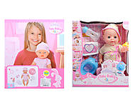 Кукла - пупс с функциями, для девочки, YL1712J, фото