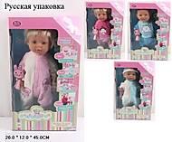 Кукла-пупс интерактивная, ползает, 532929-229-329-4, фото