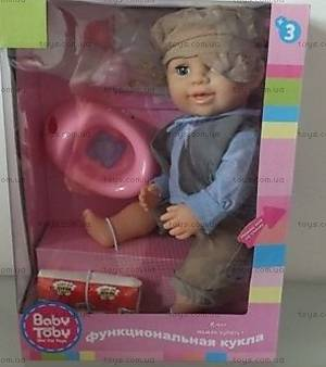 Кукла-пупс интерактивная с аксессуарами, 30715