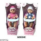 Кукла-пупс интерактивный со стульчиком, N003HE