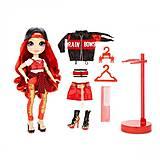 Кукла RAINBOW HIGH - Руби с аксессуарами, 569619, цена