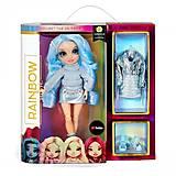 Кукла RAINBOW HIGH S3 - ЛЬДИНКА (с аксессуарами), 575771, детские игрушки