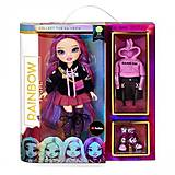 Кукла RAINBOW HIGH S3 - ОРХИДЕЯ (с аксессуарами), 575788, игрушки