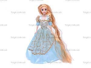 Кукла «Рапунцель», с косметикой, L-3B