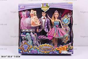 Кукла «Рапунцель», с принцем, M93051
