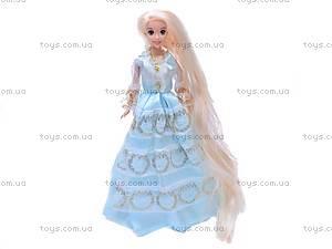 Кукла «Рапунцель», с украшениями, L-3D