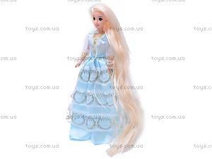 Кукла «Рапунцель», с украшениями, L-3D, фото