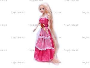 Кукла «Рапунцель», в бальном платье, L-2A