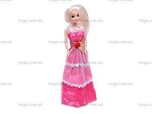 Кукла «Рапунцель», в бальном платье, L-2A, отзывы