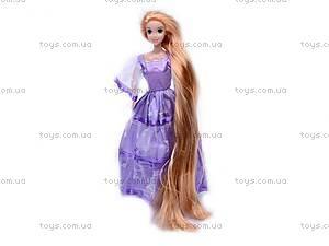 Кукла «Рапунцель», в блестящем платье, L-2C, отзывы