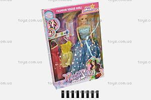 Кукла Rock Star, с платьями, 6608 C