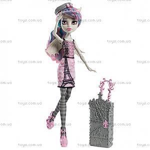 Кукла Рошель Гойл серии «Путешествие в Скариж», Y7661, купить